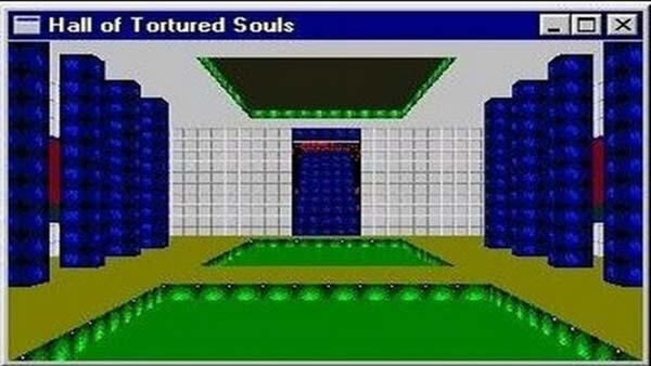 Photo of Hall of Tortured Souls