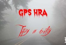 Photo of GPS Hra
